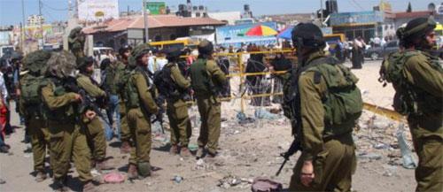 palestinejournal