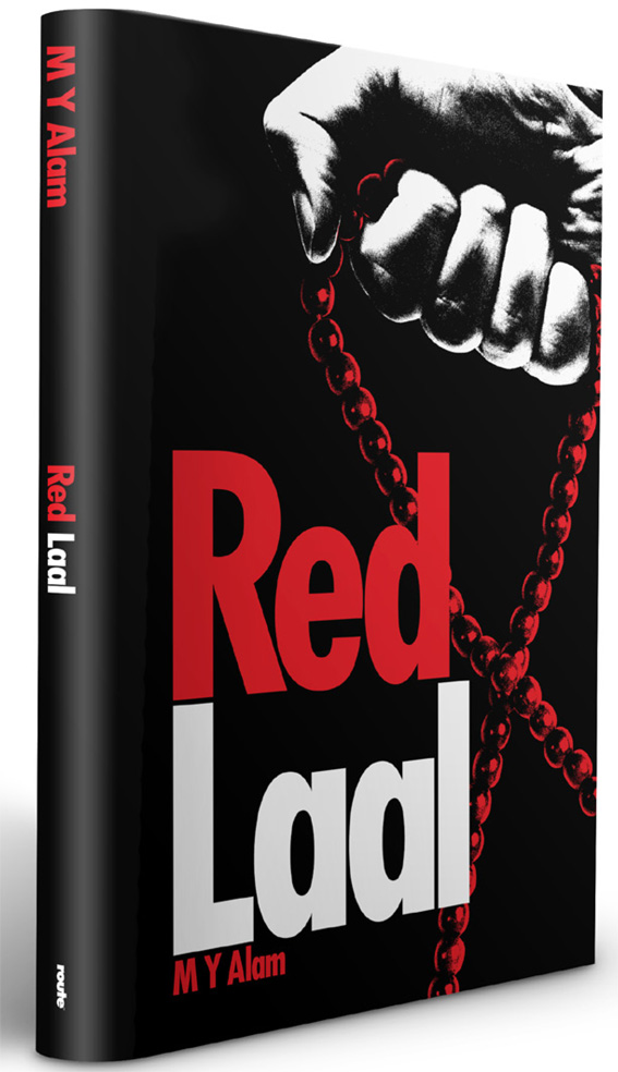 RED_LAAL_COVER